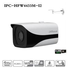 DH IP Camera IPC HFW4433M I2 Support ONVIF 4MP 80m IR Range H.265 Smart Detection IP67 Bullet Camera With Bracket DS 1292ZJ