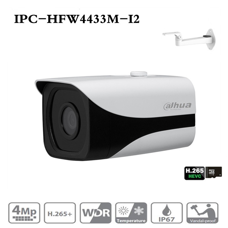 ahua IP Camera IPC HFW4433M I2 Support ONVIF 4MP 80m IR Range H.265 Smart Detection IP67 Bullet Camera With Bracket DS 1292ZJ-in Surveillance Cameras from Security & Protection