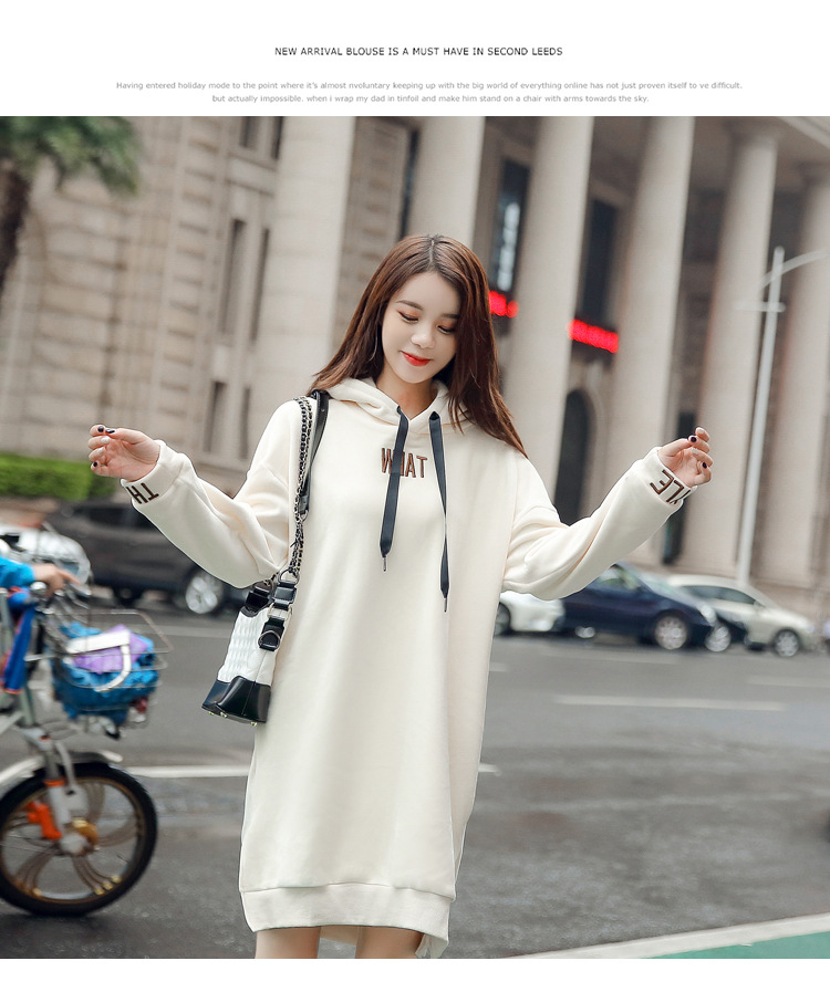 Women's Clothing Flight Tracker Maternity Clothes 2018 Autumn/winter Long Version Of The Korean Version Of The Golden Fleece Hooded Baggy Large Size Dress 3044