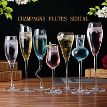 Champagne Flutes Serial Lead-free Crystal Red Wine Glasses Cocktail Glass Goblet Lover Birthday Gifts Cup