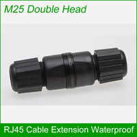M25 double head Outdoor RJ45 Female to Female LAN Connector Ethernet Network Cable Extension coupler Adapter waterproof by DHL