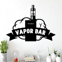 Colorful vapor bar Wall Stickers Home Furnishing Decorative Sticker Living Room Children Decal Mural