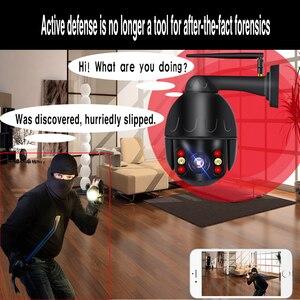 Image 2 - N_eye 4mp 5X оптическая зум камера 1080P HD скоростная купольная камера Wifi наружная охранная CCTV камера IP камера cctv Водонепроницаемая камера