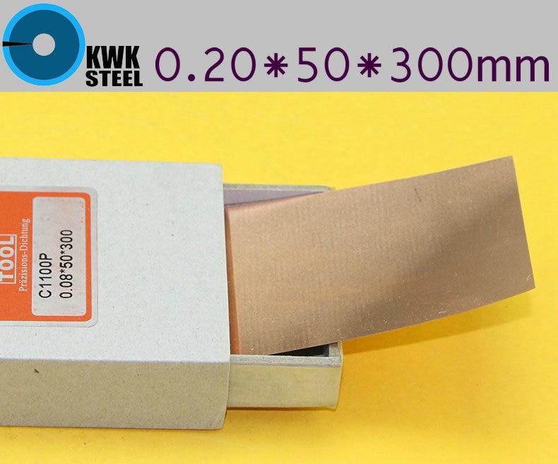 Copper Strips 0.2mm * 50mm *300mm Pure Cu Sheet  Plate High Precision 10pc Pure Copper Made In Germany