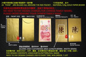 Image 2 - Il trasporto libero 50 pcs/1 lotto Rosso pacchetti Capodanno Cinese di lusso su misura della busta oro di Hong Kong cognome Cinese famiglia creste