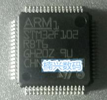 Price STM32F102R8T6
