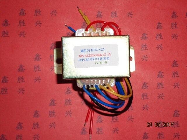 12V-0-12V 1A 7V  0.3A  Transformer 220V input  25VA  EI57*35  Multimedia power amplifier active speaker transformer