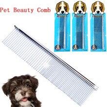 Расческа для ухода за шерстью из нержавеющей стали для домашних собак, парикмахерская расческа для ухода за шерстью и животными