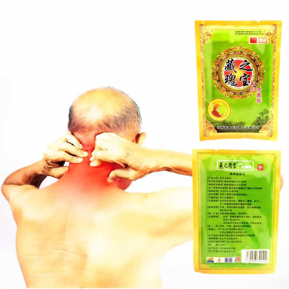 Miyueleni sapo veneno remendo alívio da dor óleo essencial tratamento autêntico osso volta emplastro pomada bálsamo 2018 novo