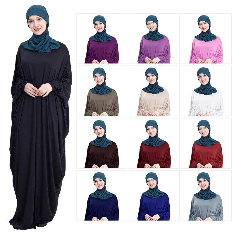Casual Bat Sleeve Muslim Abaya Stretch Maxi Dress Cardigan Loose Long Robe Gowns Ramadan Islamic Prayer Clothing Worship Service