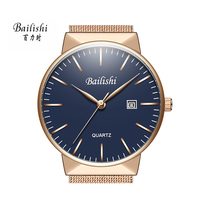 BAILISHI Blue Gold Luxury Men Watches 40m Ultra Thin Casual Men S Wristwatch High Quality Waterproof