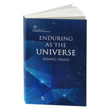 Enduring as the Universe Language English Keep on Lifelong learn long you live knowledge is priceless and no border-364