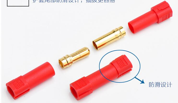 Image 3 - 9Pairs/lot AMASS XT150 Connector Adapter Male Female Plug 6mm Gold Banana Bullet Plug-in Parts & Accessories from Toys & Hobbies