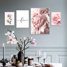 Pink Flower Canvas Painting Love Quotes Posters And Prints Peony Poster Nordic Wall Art Picture Decor Unframed