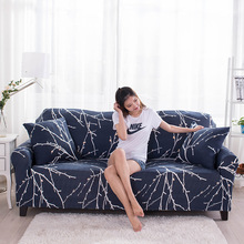 цена на Stretch Sofa Cover Slipcovers Elastic All-inclusive Couch Case for Different Shape Sofa Loveseat Chair L-Style Sofa Case 1PC