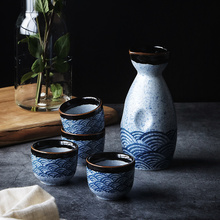 NIMITIME  Japanese Style Sake Wine Warm Chinese Set Home Ceramic