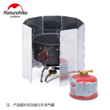Naturehike factory sell Outdoor Camping Stove folding Windscreen Cooking Windshield Accessories Windproof Folding Screen