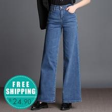 Fokinofe высокая талия упругие свободные flare женщина джинсы 2017 весна прямо загрузки cut случайные джинсы плюс размер женщина джинсы