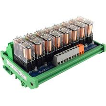 8-way relay module G2R-2 PLC amplifier board relay board relay module 24V12v compatible NPN/PNP 8 way omron relay module module plc amplifier board driver board output board 16a g2r 1 e