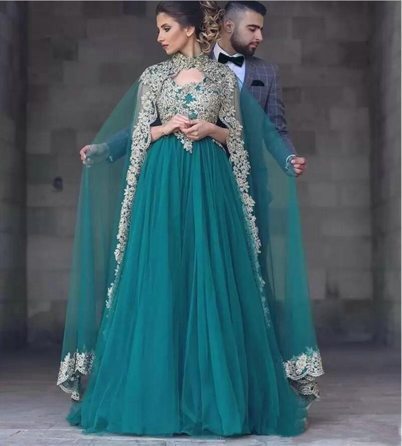 Appliqued Sequins Tulle Evening Dresses 2018 Newest Arabic Muslim Formal Celebrity Dress Kfatan Abaya Party Gowns with Detachable Cape
