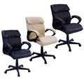 Padded Leather Office Chair Swivel Luxury Adjustable Computer Desk Office Chair 3 COLORS  CB10054