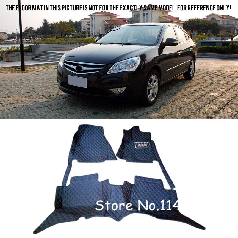 For Hyundai Elantra 2008 2009 2010 Duable Special Waterproof Auto Custom Car Floor Mats Carpet