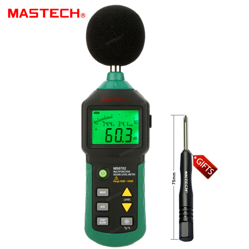 MASTECH MS6701 Autoranging Digital Sound Level Meter Decibel Tester 30dB to 130dB with RS232 Interface and Software