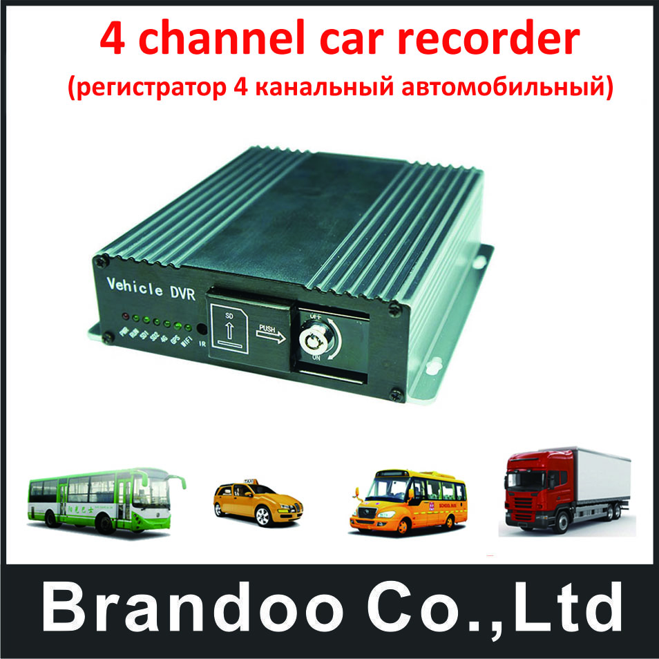 4 channel car recorder 4 channel AHD 1080P Mobile DVR for Car School Bus Vehicle CCTV video surveillance recording system купить в Москве 2019