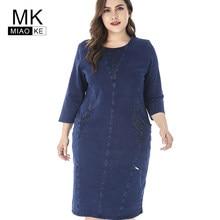 93aaa31b376 Miaoke Для женщин s Plus Размеры платье из джинсовой ткани для Для женщин  Высокое качество модные женские Винтаж элегантный благ.