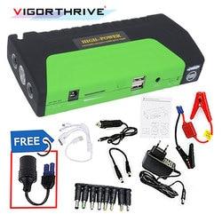 Samochodowy powerbank urządzenie do uruchamiania awaryjnego samochodu 12V Auto Booster Emergency Start akumulatory i ładowarka na samochód na benzynę