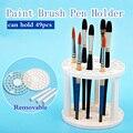 Bgln кисть для рисования, ручка-держатель, 49 отверстий, подставка для ручек, подставка для дисплея, держатель для акварельных красок, кисть для рисования, держатель для ручек, товары для рукоделия - фото