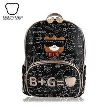Искусственная кожа женщины рюкзак высокое качество школьные сумки для девочки-подростка мода новый геометрический уравнение женские сумки