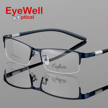 2017 new semi-rimless glasses ultra-light steel business men's half frame eyeglasses fashion optical frame S2442