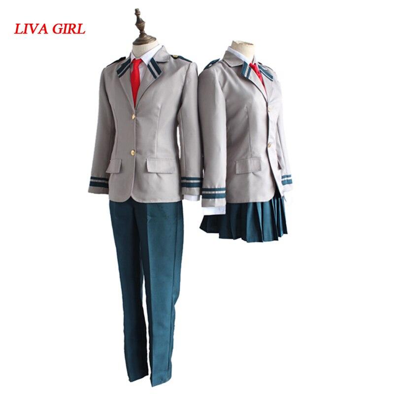 Boku My Hero Academia AsuiTsuyu Yaoyorozu Momo School Uniform My Hero Academia OCHACO URARAKA Midoriya Izuku Cosplay Costume