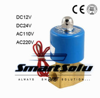 Free Shipping KSD 3/8 Electric Solenoid Valve 2/2 Way 12 Volt FKM/VITON Air, Water, Gas, Fuel DC24V,AC110V or AC220V as Option