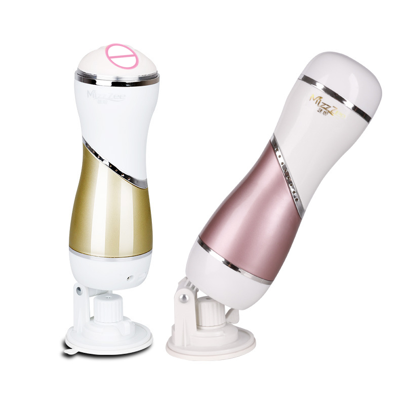 ФОТО MizzZee 12 speed vibrator artificial silikon vagina USB charging Hands free pocket pussy male masturbator adult sex toys for men