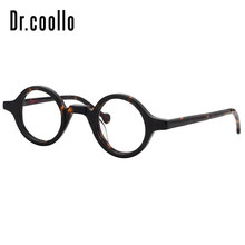 Fashion Full Rim Acetate Small Round Circle Prescription Optical Glasses Frames For Men