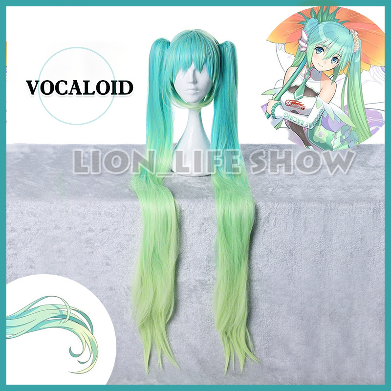120cm Vocaloid Hatsune Miku Car Racing Cosplay Green Gradient 2 Ponytails Hair Wig Cap Anime Full Long Straight Wig