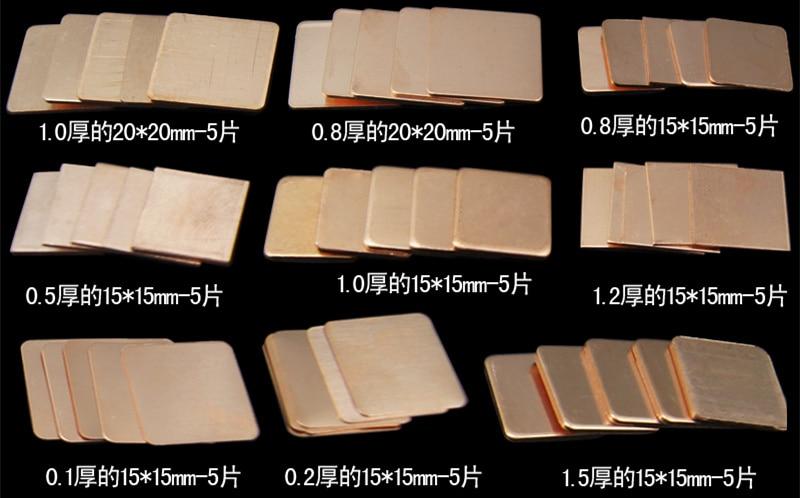 10pcs 20mm*20mm*0.5mm Heatsink Copper pad Shim for XBOX 360 PS3 GPU VGA