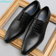 QYFCIOUFU The New Pointed Toe Genuine Leather Shoes Elegant Business Men Dress Shoes Lace-Up Snake Pattern Men Wedding Shoes northmarch new brand genuine leather men oxfod shoes lace up casual business wedding shoes men pointed toe comfort shoes