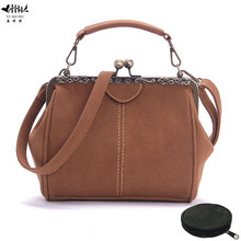 Classical Vintage Kiss Lock Framed Clutch Women's Shoulder Bag Purse Wallet Frosted Leather Women Lady Handbag Bags By Miss Cat(China)