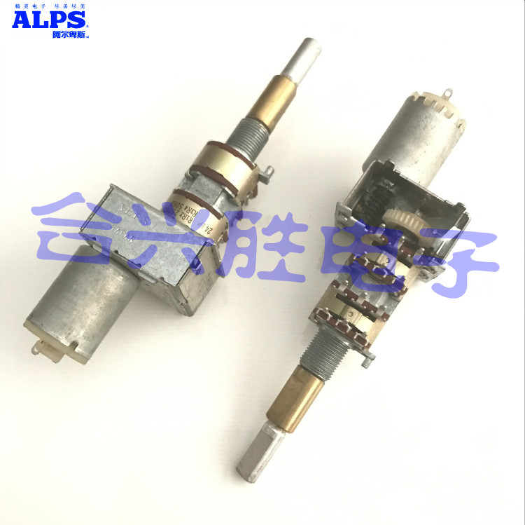 Japan ALPS Dual Axis Dual Adjustable FOR Motor Potentiometer 4 joint 250KMN 50KB Amplifier Balanced Potentiometer 09 vertical single joint potentiometer evu jfqfk 4g54 50kg 18 axle [with midpoint]