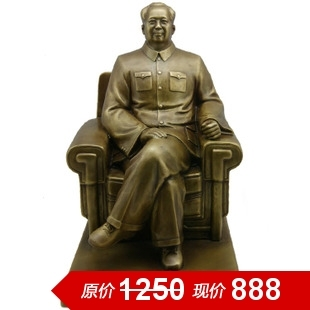 Wool chairman bronze statue crafts home decoration rustic decorations pure copper