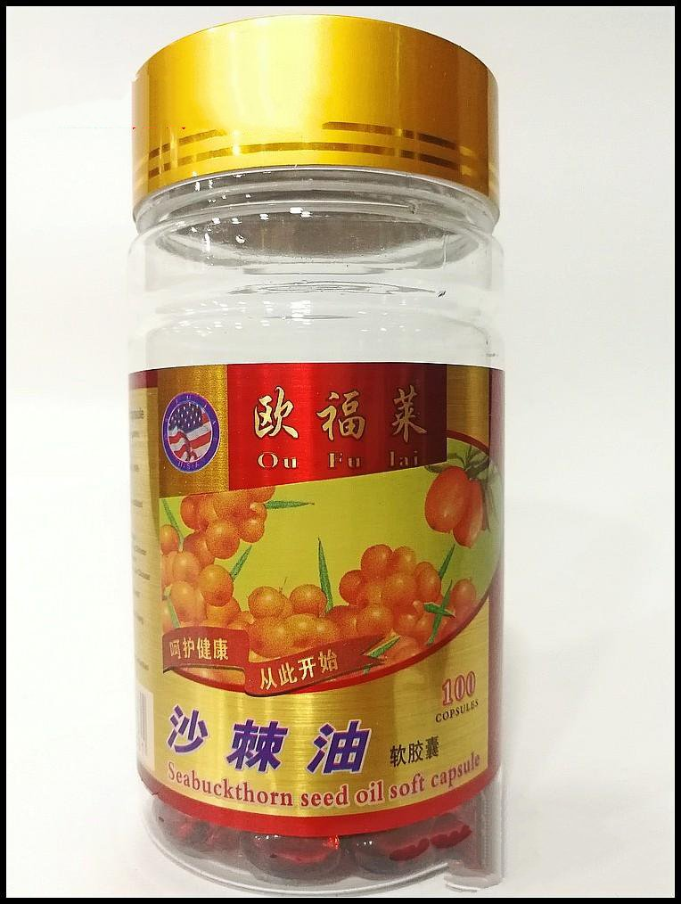 Hot Selling Health Seabuckthorn Seed Oil  Good For Joints, Knees
