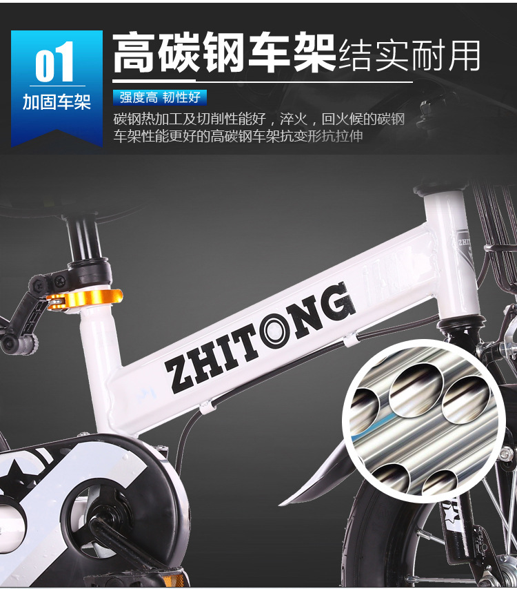 HTB1VjyIS3HqK1RjSZJnq6zNLpXad 2019 hot sell Wisdom children bicycle boy 12/14/16 inch 2-9 years old baby bicycle stroller men and women children single