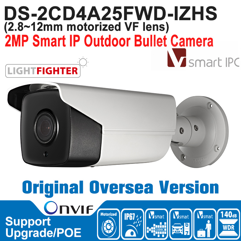 2017 HIK IP Camera 2MP DS-2CD4A25FWD-IZHS IP Camera POE 2MP Smart IP Outdoor Bullet Camera Motorized Vari-focal Lens 2017 hik ip camera 2mp ds 2cd4a26fwd izh ip camera poe 2mp low light smart camera 2 8 12mm motorized vari focal lens