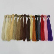 1pcs Hair Refires Bjd 25cm*100CM Pink Brown Khaki Grey Color Long Straight Wig For 1/3 1/4 BJD Diy