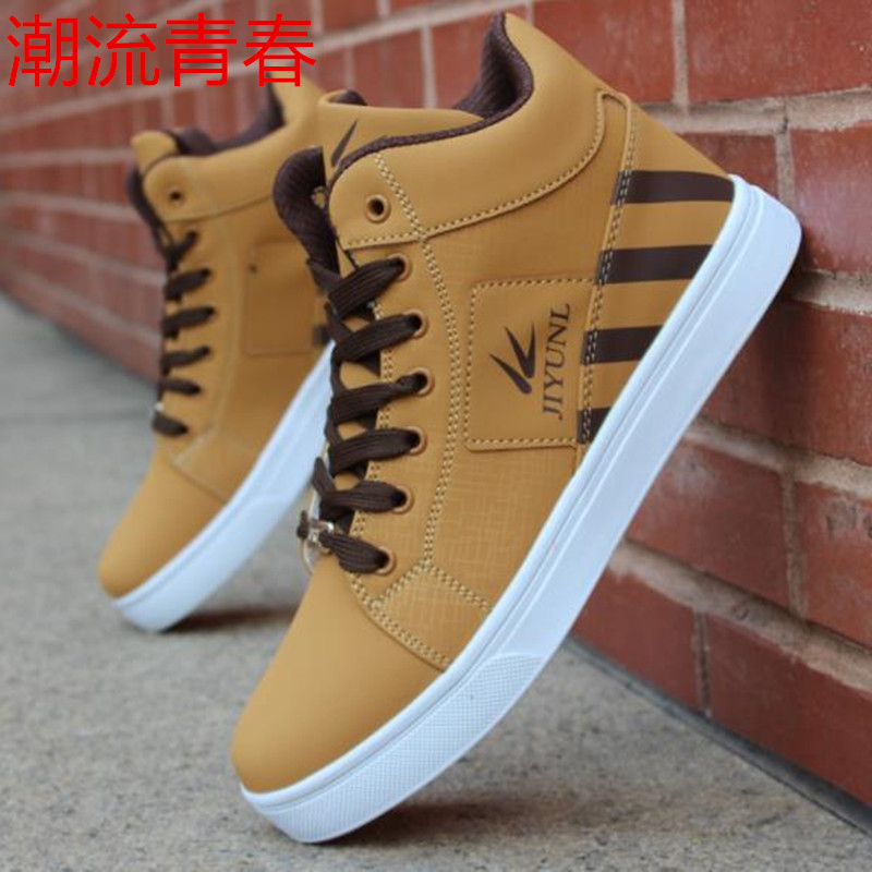 3d4e0e20bedf Mens Trainers High Tops Shoes For Men Casual Shoes Leather Boots Lace Up  USA Street Style Men Skate Board Shoes Chaussure Homme