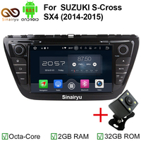MJDXL 8 1024 600 Android 6 0 Car DVD GPS Player For Suzuki SX4 S Cross
