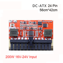 DC DC ATX PSU PICO BOX 16V 24V 250W Pico ATX Switch Pico PSU 24pin MINI